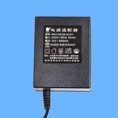 净水机专用电源 12V 650mA交流电源 mingway