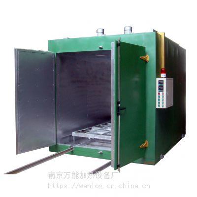 供应电机烘箱/烤箱 电机浸漆烘干箱 直销
