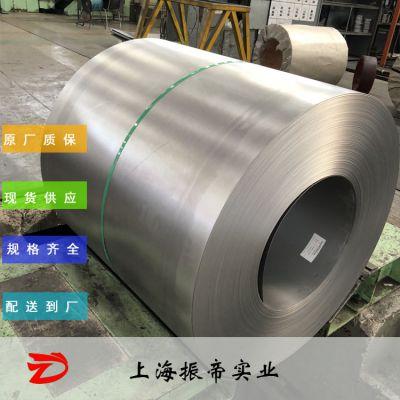 【零售+批发】B410LA冷轧板卷 定尺加工 配送到厂 上海宝钢