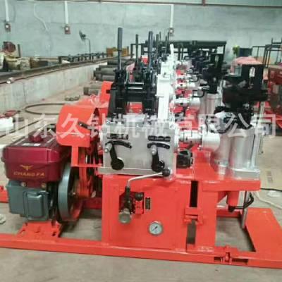 30型轻便液压岩心取样钻机QBY-30小型地质勘探钻机液压加压取样更快