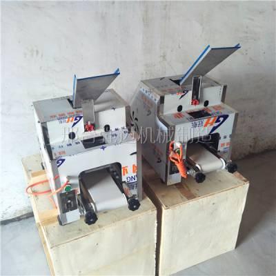 小型饺子皮机 全自动-饺子皮机-强迈机械(查看)