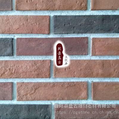 河北人造文化石厂家别墅文化石外墙文化石仿古砖海浪石石灰石