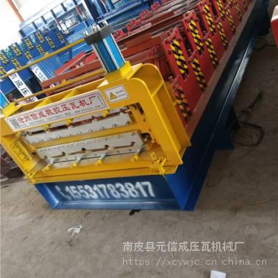 双层压瓦机 一机两用压瓦机 彩钢瓦机设备铁皮瓦机械