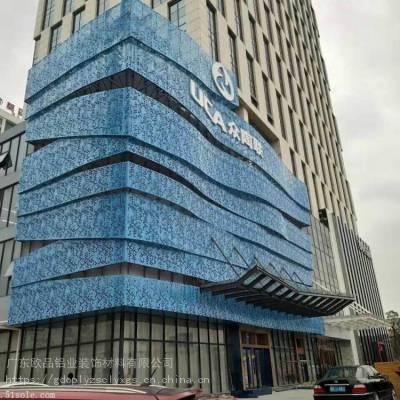 欧品造型仿石材铝单板加工_大型仿石材铝单板天花