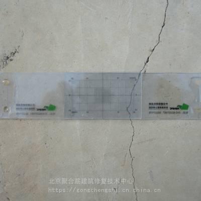 山东济南可以灌注的轨道板裂缝修补胶用什么材料修?