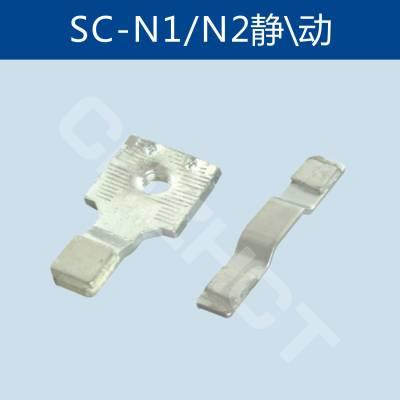 ***富士交流接触器配件SC-N1触头