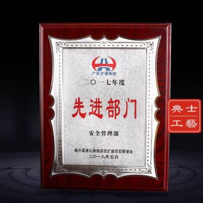 上海本地木质奖牌制作厂家、胡桃木奖牌刻字、经销商荣誉奖牌图片