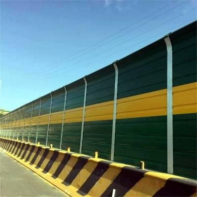 河南开封高速公路铁路玻璃钢隔声屏障小区消音吸音板降噪声屏障