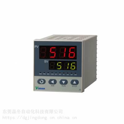 厦门宇电AI人工智能温控器516X3L0适用包装设备通用性强经济实用