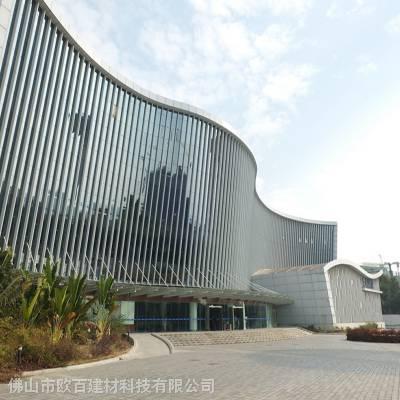 外墙氟碳喷涂铝单板幕墙装饰生产厂家_欧百得品牌