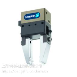 SCHUNK 夹爪 BSWS-B50 303021祥树殷工优质报价