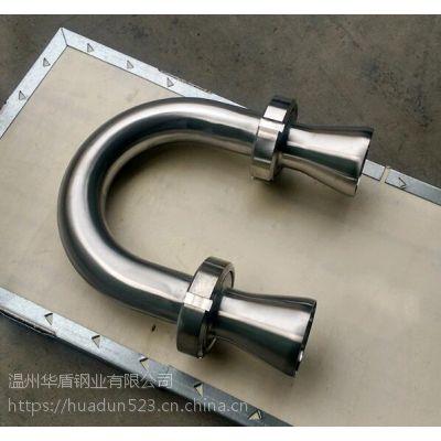 45度短半径弯头SR 不锈钢无缝弯头