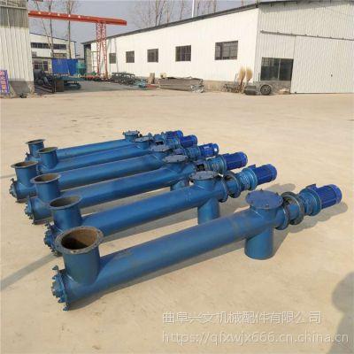 螺旋输送机厂家兴文热销化肥垂直上料蛟龙提升机管式螺杆送料机