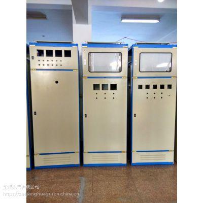 成都华柜电气GGD小型配电柜厂家报价