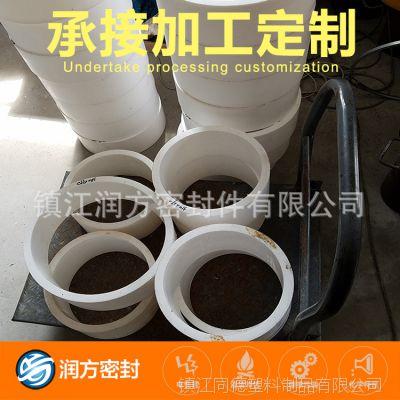 江苏省扬中市(聚四氟乙烯PTFE)模压管 模压棒 模压板 生产厂家