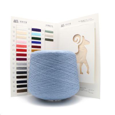24S/2精品羊毛混纺纱线 走架粗纺工艺 手感柔软轻盈保暖纱线
