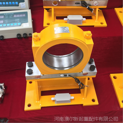 特价销售 BCQ双梁超载限制器 3T孔径140 蚌埠赛英起重量限制器