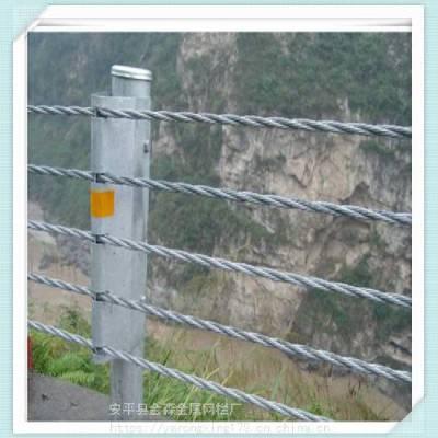 绳索护栏信息@绳索护栏使用寿命长@绳索护栏优质防护