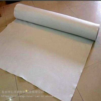 006-2厂家直销公路路面养护土工布 无纺聚酯纤维布 路面防护养护土工布