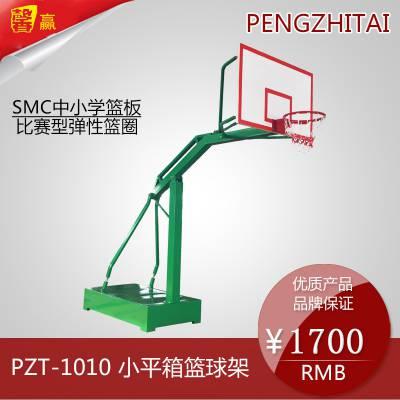 篮球架多少钱 小平箱式 可移动篮球架 配SMC篮板 中小学专用