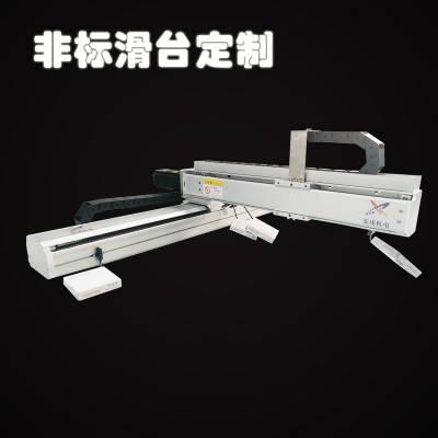 非标滑台模组导轨直线丝杆自动机械手重型精密数控三轴机械平台