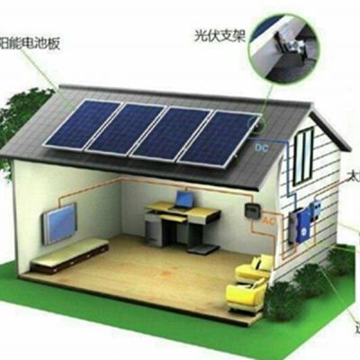 长期供应鸿伏2KW太阳能发电系统,家用太阳能发电机组,光伏离网电站