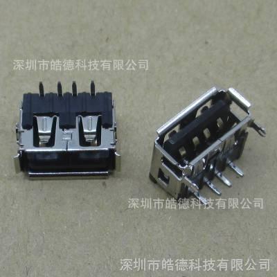 厂家直销a母90度卷边USB母座AF90度黑胶铁USB连接器usb插座 批发