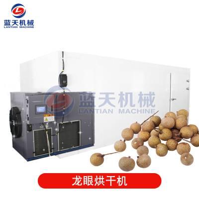 空气能龙眼烘干机 大型箱式热泵龙眼烘干房 龙眼荔枝烘干设备