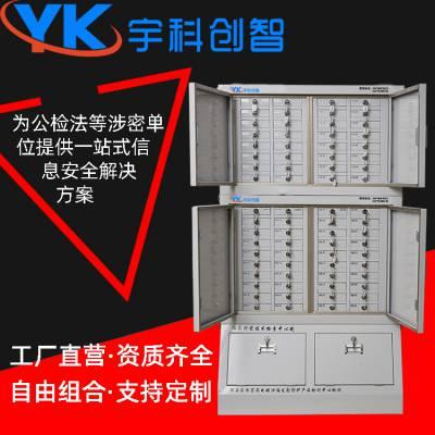 32格 防泄密 手机网络信号屏蔽柜
