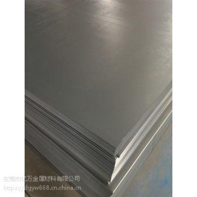 现货供应日本SUS630(17-4PH)不锈钢耐热钢板