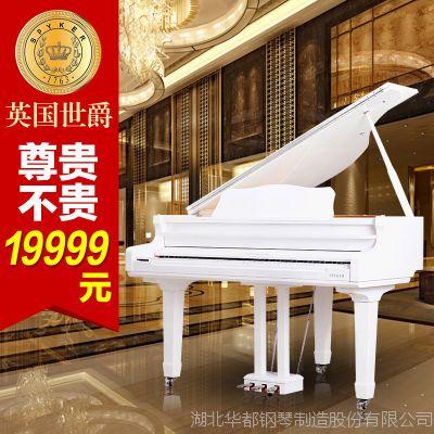 三角电钢琴136批发代理别墅家庭世爵演奏级数码智能三脚电钢琴