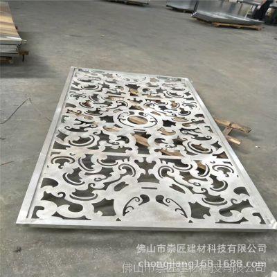 晋州镂空氟碳铝单板 冲孔铝单板装饰 雕花铝单板厂家