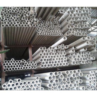 光亮大直径6063铝管 进口7075高强度研磨铝棒 3003镀银防锈铝板