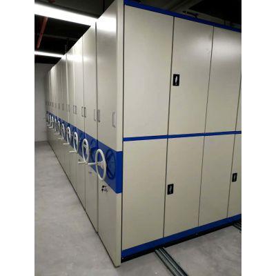 专业定制密集柜 免费上门测量尺寸 保用10年密集柜