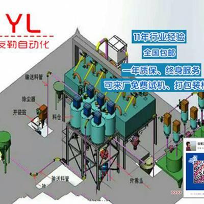 自动配料生产线设备-甘肃自动配料生产线-合肥友勒配料生产线