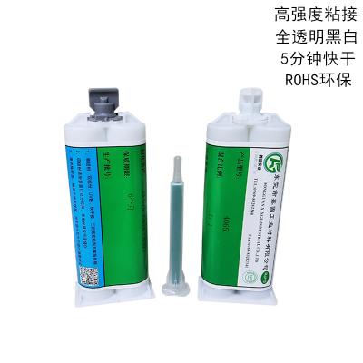 环氧树脂5分钟快干AB胶 1比1透明黑白金属磁塑料玻璃瓷固定粘接胶