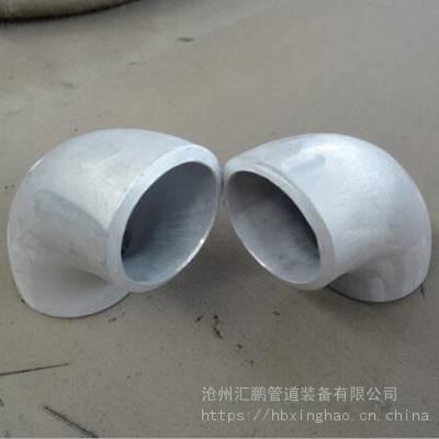 江苏船舶制造铝合金弯头 DN40 铝合金焊接 国标长半径弯头6061