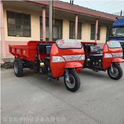 乾宇 22马力电启动柴油三轮车 建筑运输三轮车 载货多功能自卸车哪家好