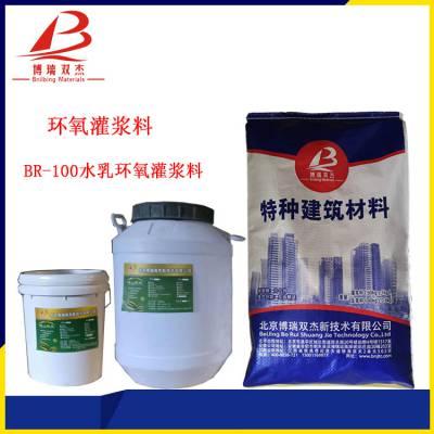 陕西 混凝土加固胶泥 混凝土表面增强剂生产厂家