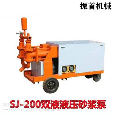 江苏苏州双液注浆机/双液泵厂家/液压注浆泵价格