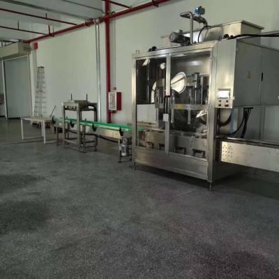 日产30吨的大量元素水溶肥生产设备