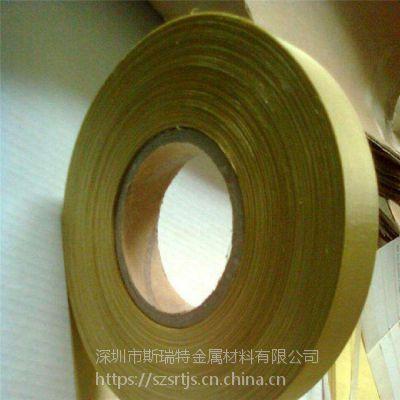 黄铜网H65 H68高精铜丝网编织黄铜网分条剪切加工