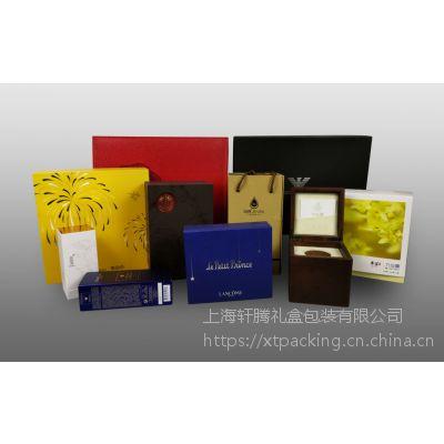 提供上海保健品食品包装盒定制工厂价格轩腾供