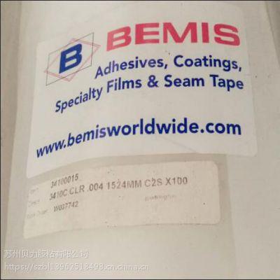 bemis热熔胶膜以及热压贴合技术