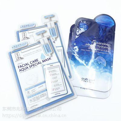 分离式面膜包装袋厂家 二合一挤压式铝箔面膜连体袋子 三步骤异型袋