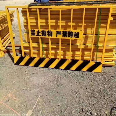 洛阳 唐臻 定型化基坑护栏围挡 工程施工临时安全防护栏 基坑临边防护围栏网
