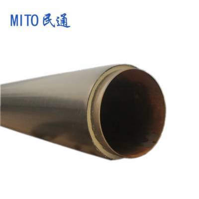 民通定制 DN20~1400 橡塑保温管聚乙烯