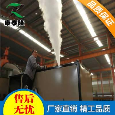 山东康泰隆 电磁蒸汽发生器多少钱 电磁蒸汽发生器