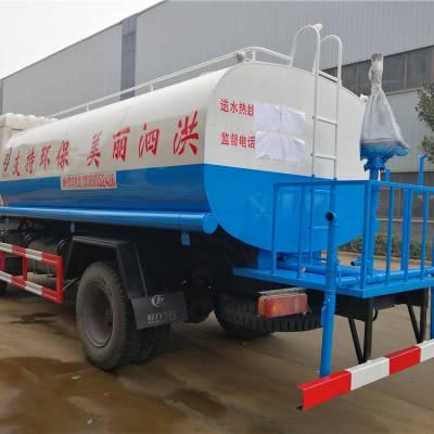 东风T5热水保温车 12吨热水保温车价格每日报价