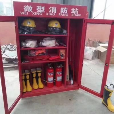 鹤岗消防器材价格_实惠的消防器材上哪买